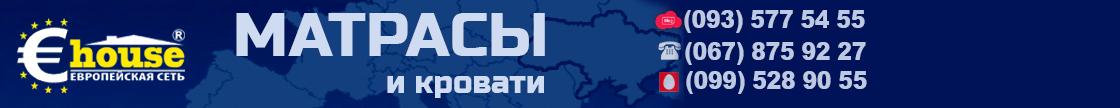 euro-house.com.ua/